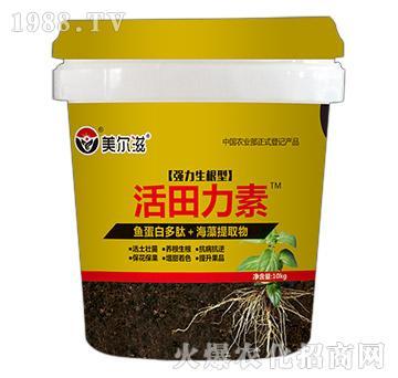 强力生根型活田力素-美尔滋-东兴农业