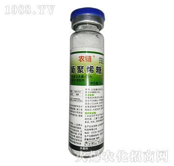 0.5%葡聚烯糖(15g)-农链-宝丰农药