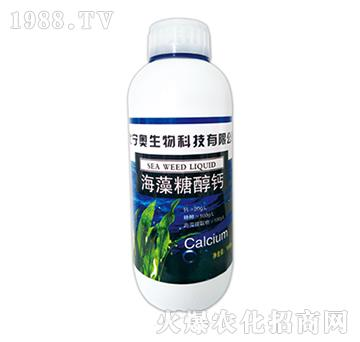 海藻糖醇�}-���W生物