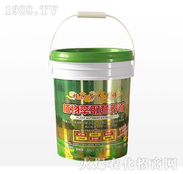 植物萃取�I�B液-���W生物