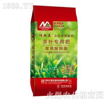 腐植酸脲胺-茶葉專用肥-寧奧生物