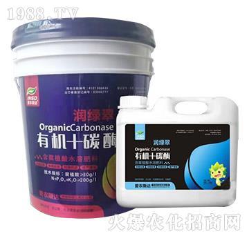 有机+碳酶-润绿翠-爱
