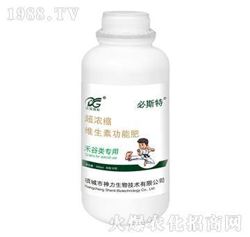 禾谷类专用超浓缩维生素功能肥-必斯特-神力生物