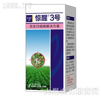 花生白绢病解决方案-惊醒3号-大泽农业