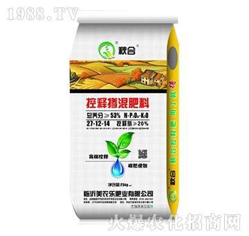 控释掺混肥料27-12-14-秋合-美农乐