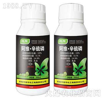 15%阿維·辛硫磷-振華化工