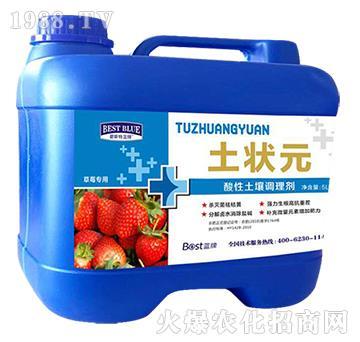 草莓�S猛�钤�-酸性土壤�{理��-碧斯特