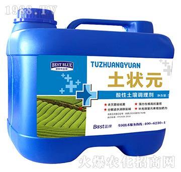 �V�V型土�钤�-酸性土壤�{理��-碧斯特