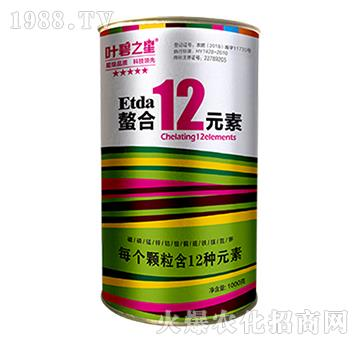 螯合12元素-碧斯特