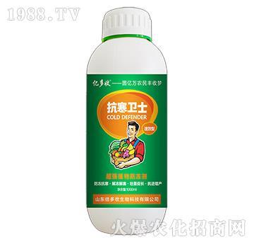超强植物防冻剂-抗寒卫