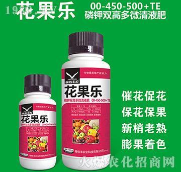 磷钾双高多微清液肥00