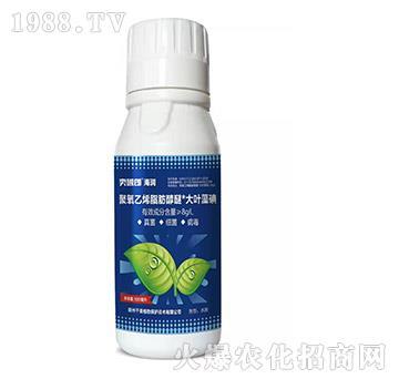 聚氧乙烯脂肪醇醚大叶藻碘-卖碳郎海润-千美植保