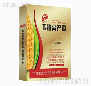 玉米高产灵-瑞泰恒昌