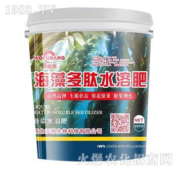海藻多肽水溶肥-沃福邦-沃神生物