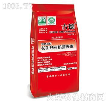 复合造粒花生麸植物营养剂-德姆沙