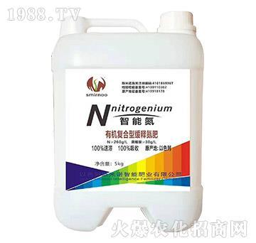 有机复合型缓释氮肥(5kg)-智能氮-斯米诺