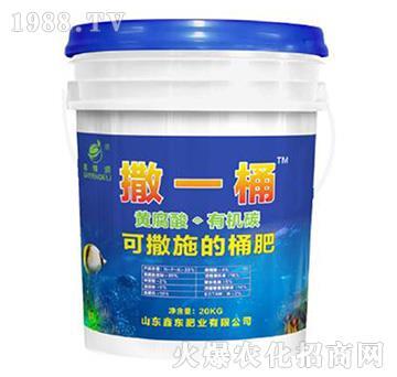 黃腐酸·有機碳-撒一捅-鑫東肥業