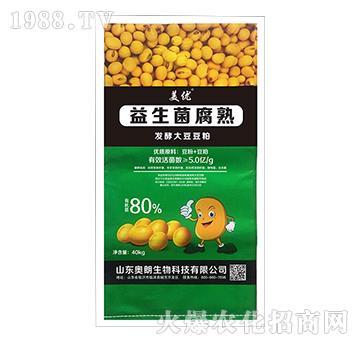 益生菌腐熟-美优-(绿袋)-奥朗生物