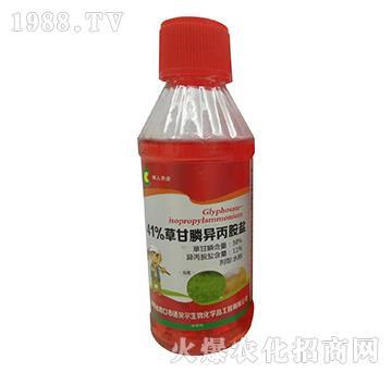 41%草甘膦异丙胺盐-懒人农业