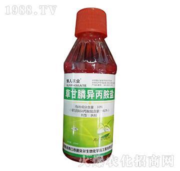 200ml草甘膦异丙胺盐-懒人农业