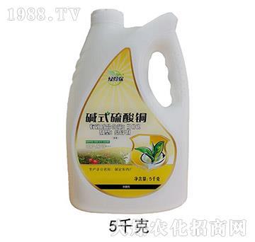 30%碱式硫酸铜-保定农药厂