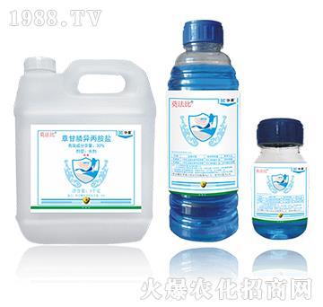 41%草甘膦异丙胺盐-莫法比-华星化工