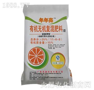 硫酸钾型柑橘专用11-6-8-有机无机复混肥料-年年亮-茂源