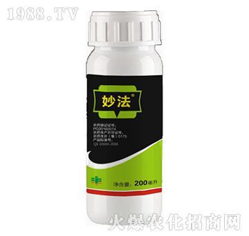 1%甲氨基阿维菌素苯甲酸盐-妙法-武秀才-锐亨作物