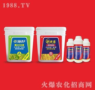 粒多金水稻增产套装-汉翔生物