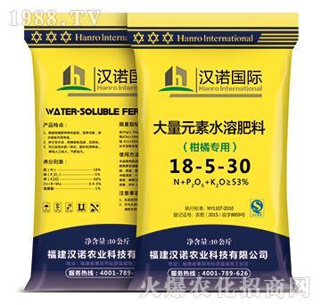 柑橘专用大量元素水溶肥料18-5-30-汉诺