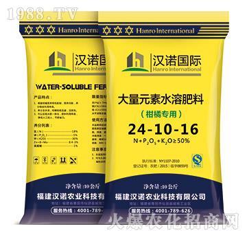 柑橘专用大量元素水溶肥料24-10-16-汉诺