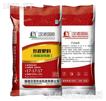 掺混肥料17-17-17-汉诺