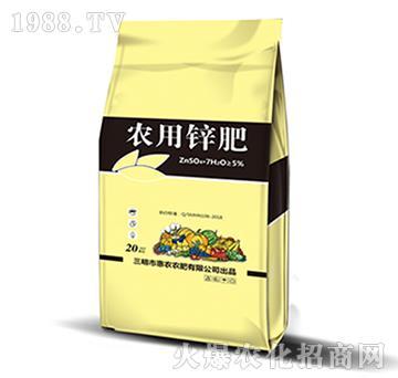 农用锌肥-惠农农肥