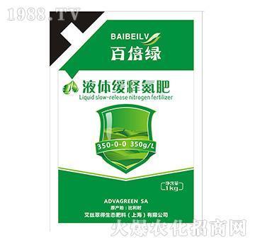液体缓释氮肥350-0-0-百倍绿-盈农农业