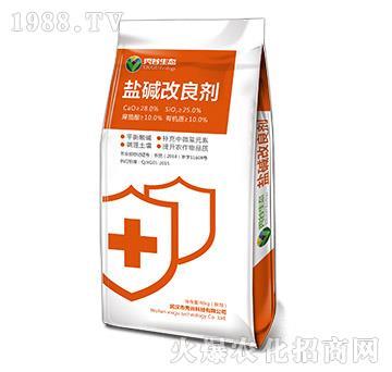 盐碱改良剂-秀谷