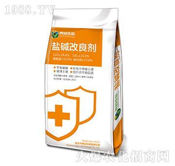 盐碱改良剂(40kg)-秀谷