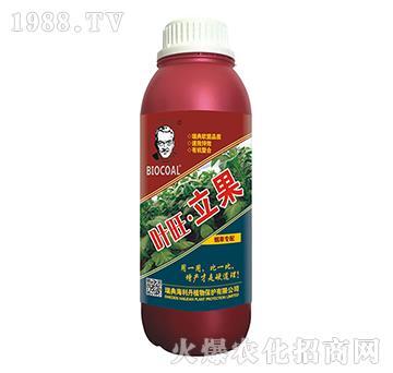 ��草�E�-�~旺立果-(瓶)海利丹
