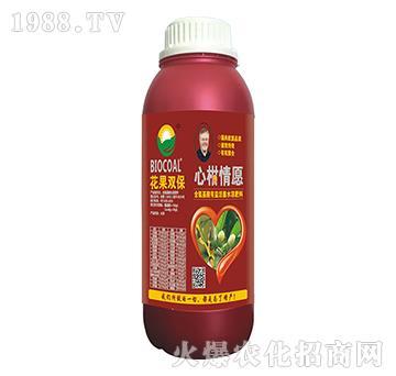 含氨基酸有益活菌水溶肥料-海利丹