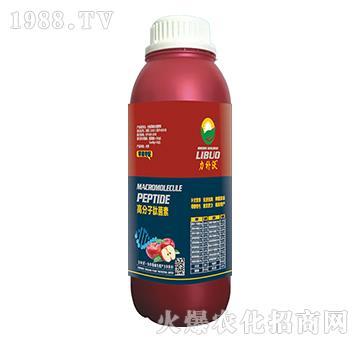 苹果专配高分子肽菌素-