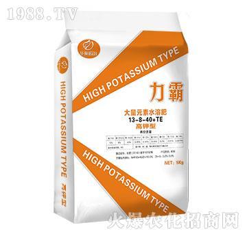 高�型大量元素水溶肥1