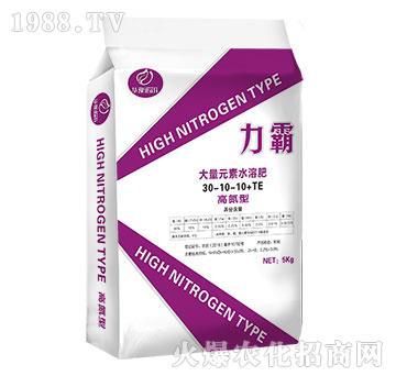 高氮型大量元素水溶肥3