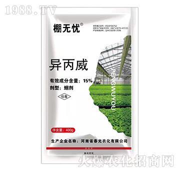 15%异丙威-棚无忧-春光农化