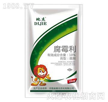 10%腐霉利-地杰-春光农化