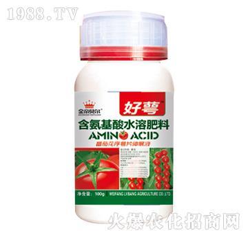 含氨基酸水溶肥料-好萼-金帝贝尔-绿邦农化