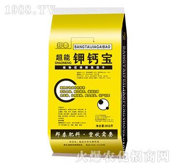超能钾钙宝-绿邦农化