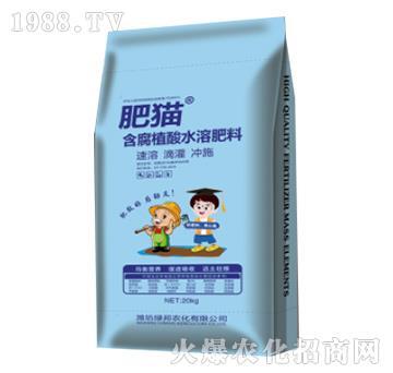含腐殖酸水溶肥料-肥猫-绿邦农化