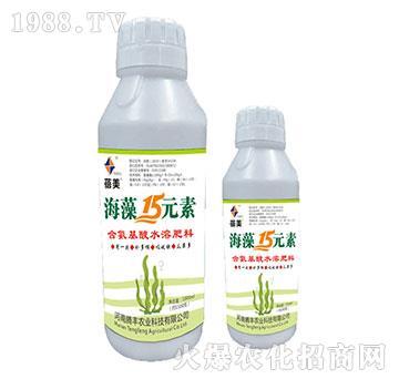 含氨基酸水溶肥料-海藻15元素-蓓美-腾丰农业