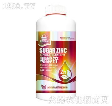 糖醇锌-金帝贝尔-绿邦农化