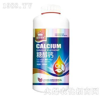 糖醇钙-金帝贝尔-绿邦农化