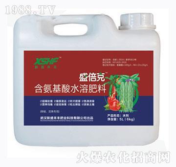 辣椒豆角专用含氨基酸水溶肥料-盛倍克-新盛禾丰